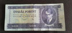 500 Forint 1969 E 937