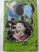 Kipling: A dzsungel könyve - mesekönyv Szántó Piroska rajzaival (1979)