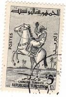 Tunézia forgalmi bélyeg 1959