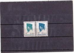 Indonézia forgalmi bélyegek 1966