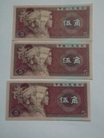 Unc papírpénz, 5 Jiao   Kína  1980 !! 3 Sorkövető !!
