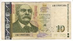 10 leva 1999 Bulgária