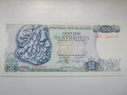 Görögország 50 drachma 1978 UNC