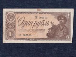 Szovjetunió szép 1 Rubel bankjegy 1938 (id27118)