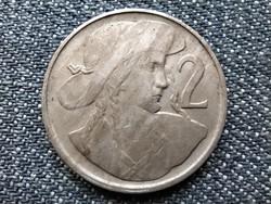 Csehszlovákia 2 Korona 1947 (id24952)