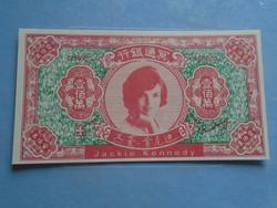 G029.47  Bankjegy Jackie Kennedy  - Kína Hong Kong  Hell Banknote