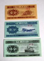 KÍNA –1953 – 3 db-os UNC Bankjegy lot –1 - 2 - 5 Fen - (2.)
