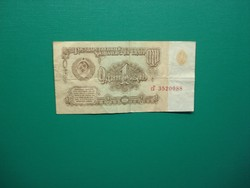 Ropogós 1 rubel 1961