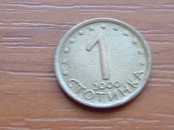 BULGÁRIA 1 SZTOTINKA 2000