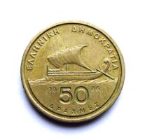"""Görögország - 50 Drachma -1986 - """"Homéros - Hajó"""""""