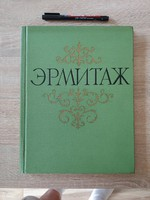 Ermitázs többnyelvű könyv