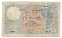 10 dinár 1893 Szerbia 2.