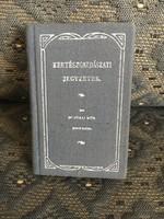 Jókai Mór Kertészgazdászati könyve! Első, eredeti kiadás, 1896.