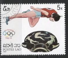 Laosz 0255 Mi 978    0,40 Euró