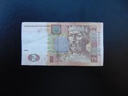 2 grivnja 2013 Ukrajna