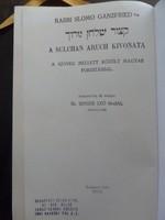 RABBI SLOMO GANZFRIED : A SULCHAN ARUCH KIVONATA  -  JUDAIKA