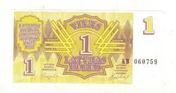 1 rubel rublis 1992 Lettország 3. UNC