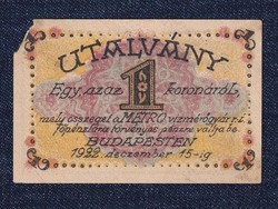 Hungary Budapest METRO vízmérőgyár 1 korona 1922 (id30013)