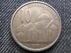Szerbia Studenica kolostor 10 dínár 2005 (id28321)