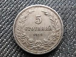 Bulgária I. Ferdinánd (1887-1918) 5 Stotinki 1912 (id30501)