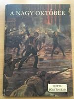 Eladó a nagy október című könyv!