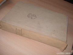 Keresztúri Dezső: A Magyar Irodalom Képeskönyve, 1956