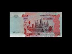 UNC- 500 RIELS - KAMBODZSA - 2004