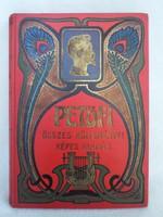 Petőfi összes költeményei - Képes Kiadás - 1920-as évek