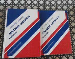 Eckhardt Sándor _ Magyar - Francia / Francia - Magyar kéziszótár