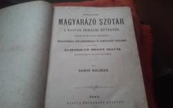 Közhasznu Magyarázó Szótár (1865)