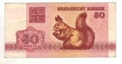 50 kopek 1992 Fehéroroszország 2.