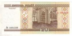 20 rubel 2000 Fehéroroszország UNC 1.