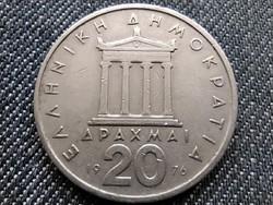 Görögország Parthenon Periklész 20 drachma 1976 (id33839)