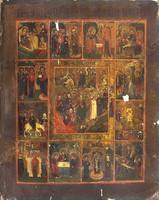 Antik 19.szazadi Orosz ikon! Szakértő látta, eredetiségét megerősítette!