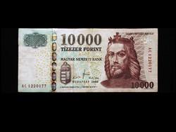 10 000 FORINT - 2008 - REMEK ALBUMOS DARAB