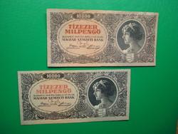 2*10000 milpengő 1946  színváltozat