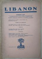 LIBANON  -  ZSIDÓ LAP   1941  -  JUDAIKA