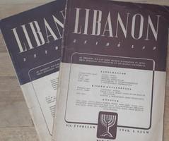 LIBANON  -  ZSIDÓ LAP  - 2 DB  -  JUDAIKA