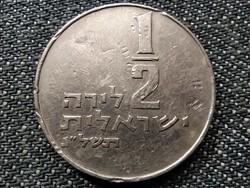 Izrael 1/2 líra 1973 (id37324)
