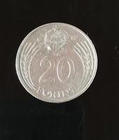 Dózsa 20 Ft - Magyar Népköztársaság 1982