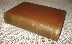 CORPUS JURIS HUNGARICI ,MAGYAR TÖRVÉNYTÁR, 1874-1880.évi törvényczikkek , 1912-es kiadás