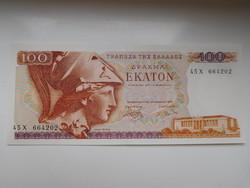 Görögország 100 drachma 1978 UNC Ritka!
