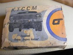 Eredeti orosz Zsiguli első fékbetét készlet - VAZ 2101