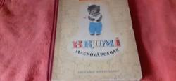 Brumi mackóvárosban (1956) Első kiadás!