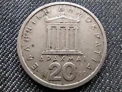 Görögország Parthenon Periklész 20 drachma 1980 (id33842)