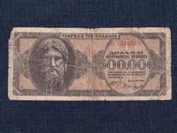Görögország 500000 Drachma bankjegy 1944 (id12949)