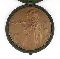 1C774 Fritz Mihály : Tömörkény-díj