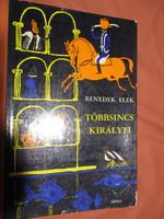Benedek Elek Többsincs királyfi, mesekönyv