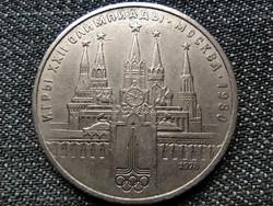 Szovjetunió 1980-as nyári Olimpia, Moszkva (Kremml) 1 Rubel 1978 (id39893)