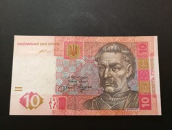 Ukrajna 10 Hrivnya 2015 UNC